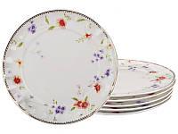 "Набор из 6 тарелок ""Каролина"" 20 см, фарфор 943-118"