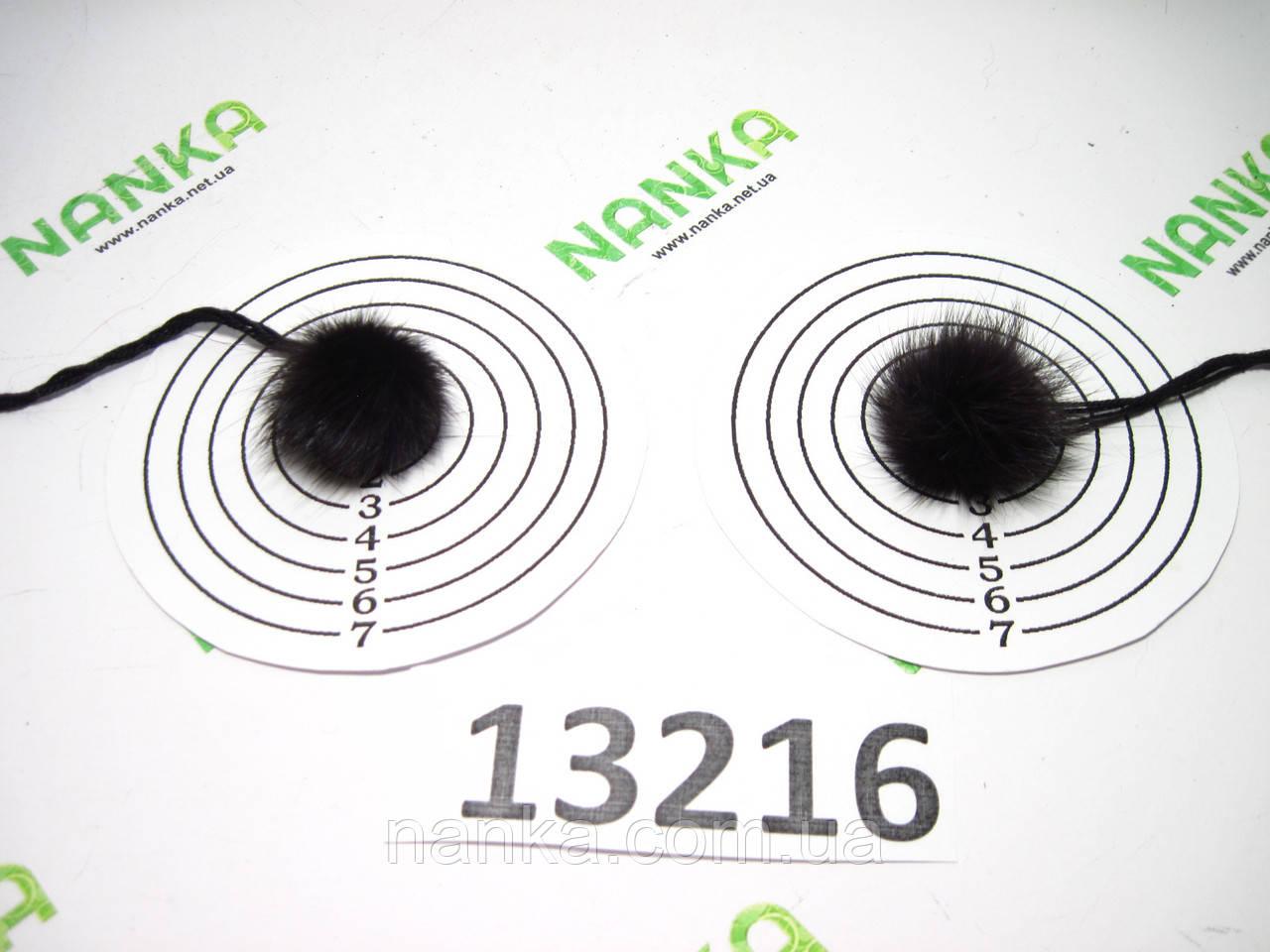 Меховой помпон Чернобурка, Тем. Фиолет, 2 см, пара 13216