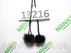Меховой помпон Чернобурка, Тем. Фиолет, 2 см, пара 13216, фото 3