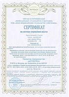 Пакет документів на виробництво, монтаж і обслуговування опалювального устаткування для участі в тендері