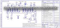 Гидравлическая система экскаватора Э-5015А