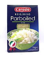 Рис пропареный Carosio Parboiled 1кг