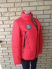 Куртка женская демисезонная ANTONIA, фото 2