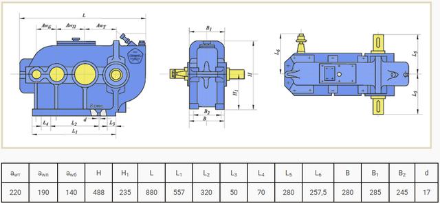 Габаритные размеры редуктора ВК-550 чертеж
