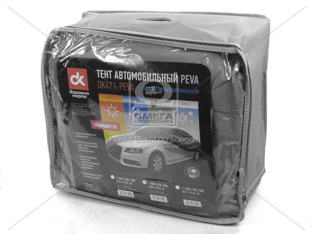 Тент авто седан PEVA XL (пр-во ДК)