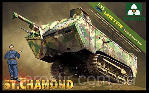 Танк St.Chamond [поздняя версия]  1/35 Takom 2012
