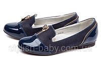 Туфли для школьницы синие (31-36)