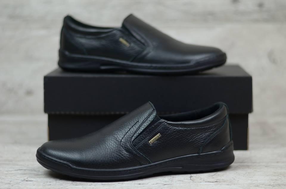 Мужские черные туфли из натуральной кожи  продажа, цена в Киеве ... b6dd85ae679