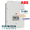 Инвертор солнечный сетевой ABB UNO-DM-5.0-TL-PLUS-SB (5 кВт, 1 фаза, 2 трекера)
