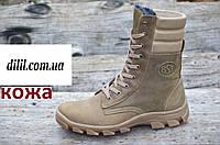 Ботинки мужские зимние кожаные коричневые (код 432), фото 1