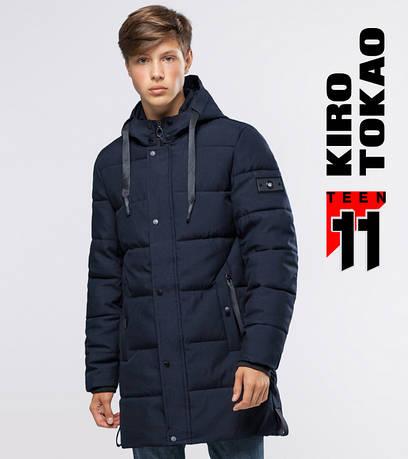 Куртка зимняя на подростка Kiro Tokao 6001-1 темно-синий