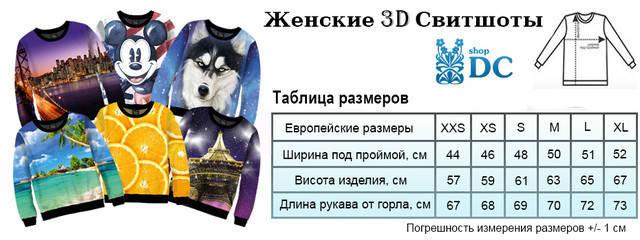 Свитшот Университет монстров, фото 2