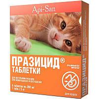 Празицид от глистов для кошек в таблетках