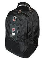 Городской рюкзак 35 литров Черный Victory 1567