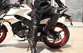 Комплект защиты колен и локтей для мото вело