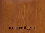 АКЦИЯ Входные двери бронируваные в частный дом БЕСПЛАТНАЯ ДОСТАВКА, двери входные 1,20 на 2,05, фото 8