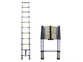 Лестница телескопическая алюминий 3.2 м
