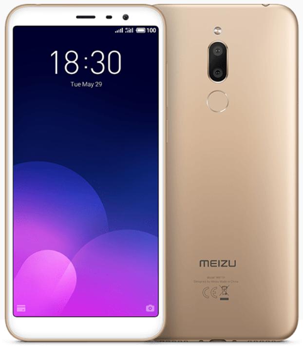 "Meizu M6t Gold 3/32 Gb, 5.7"", MT6750, 3G, 4G"