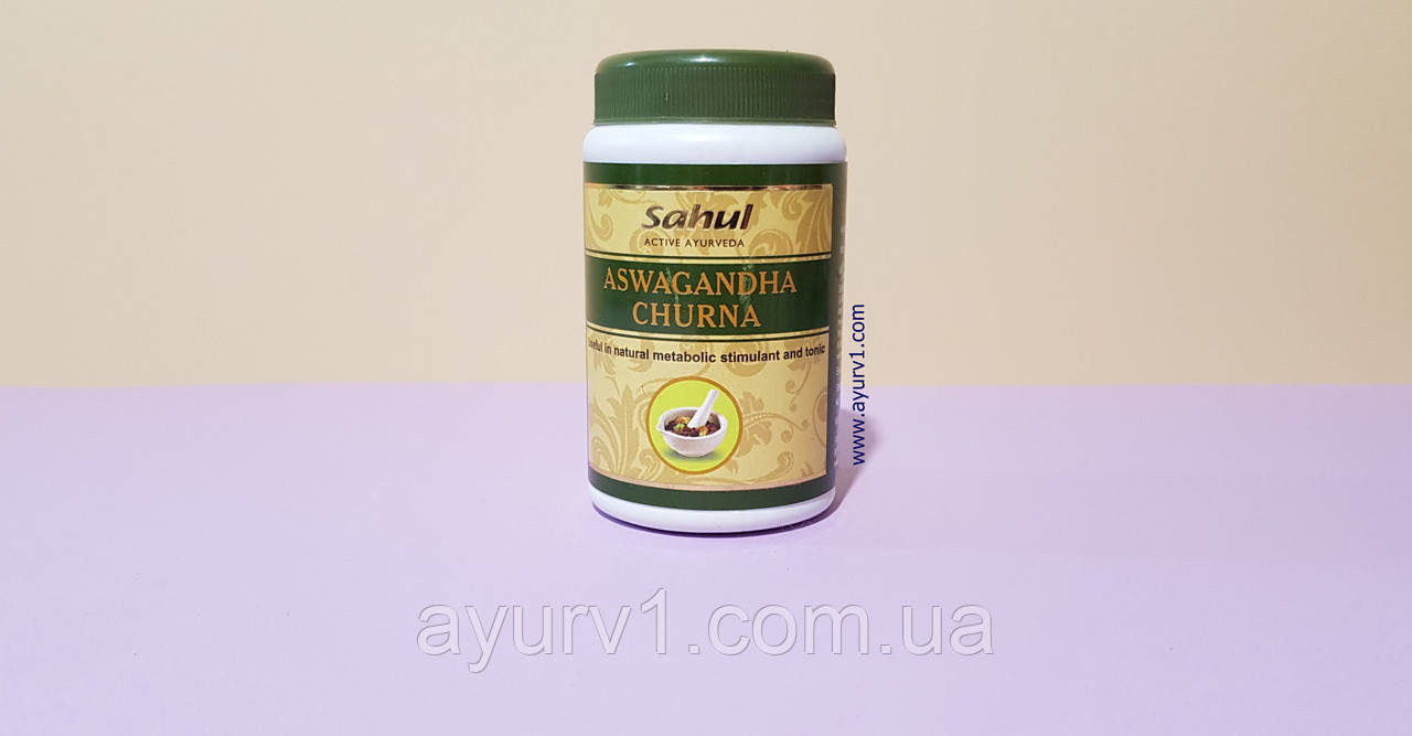 Ашвагандха чурна, ашвагандха порошок, Сахул / Aswagandha Churna / 100 г