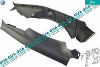 Внутренняя обшивка ( молдинг ) накладка стойки задней правой нижняя часть 1J4867768A VW BORA 1998-2005, VW GOLF IV 1997-2006