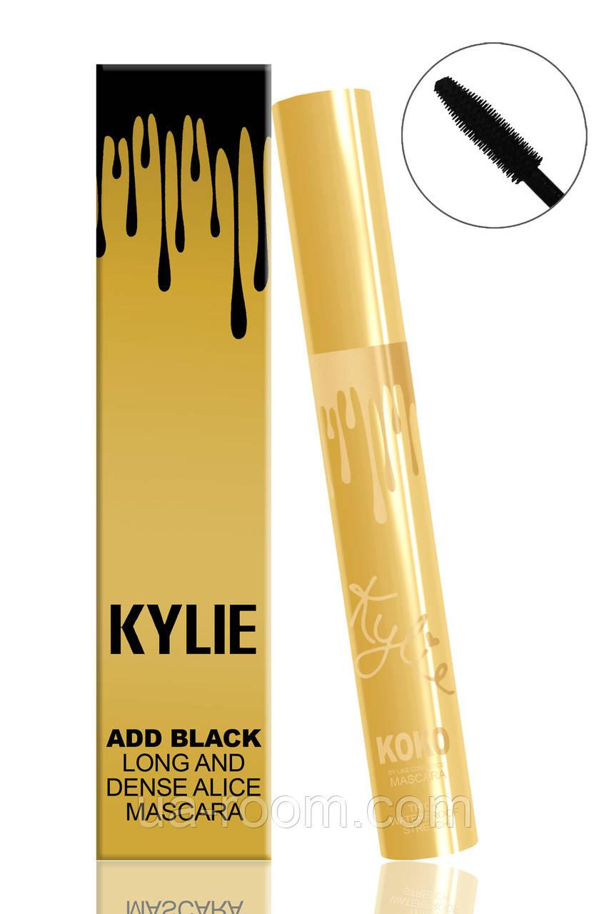 Тушь для ресниц Kylie Add Black Long and Dense alice mascara 8001