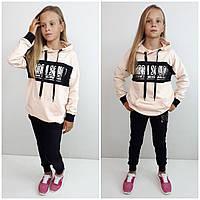 Стильный спортивный костюм SQ на девочку 152 см