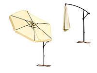 Пляжный, садовый зонт 300 см