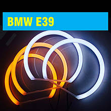 Ангельские глазки (4*131 мм) LED для BMW E39