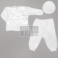Демисезонный крестильный костюмчик р. 62 (комплект на крещение) для мальчика нарядный ткань ВЕЛЮР 4299 Белый