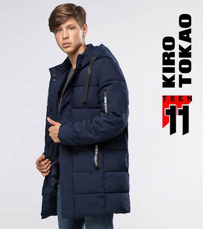 Курточка на зиму подростковая Kiro Tokao 6007-1 темно-синяя