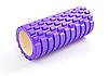 Роллер для йоги массажный Grid Combi, фото 4