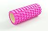 Роллер для йоги массажный Grid Combi, фото 6