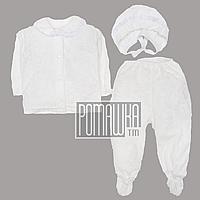 Крестильный костюмчик р. 62 (комплект на крещение) для девочки нарядный ткань ВЕЛЮР 4300 Белый