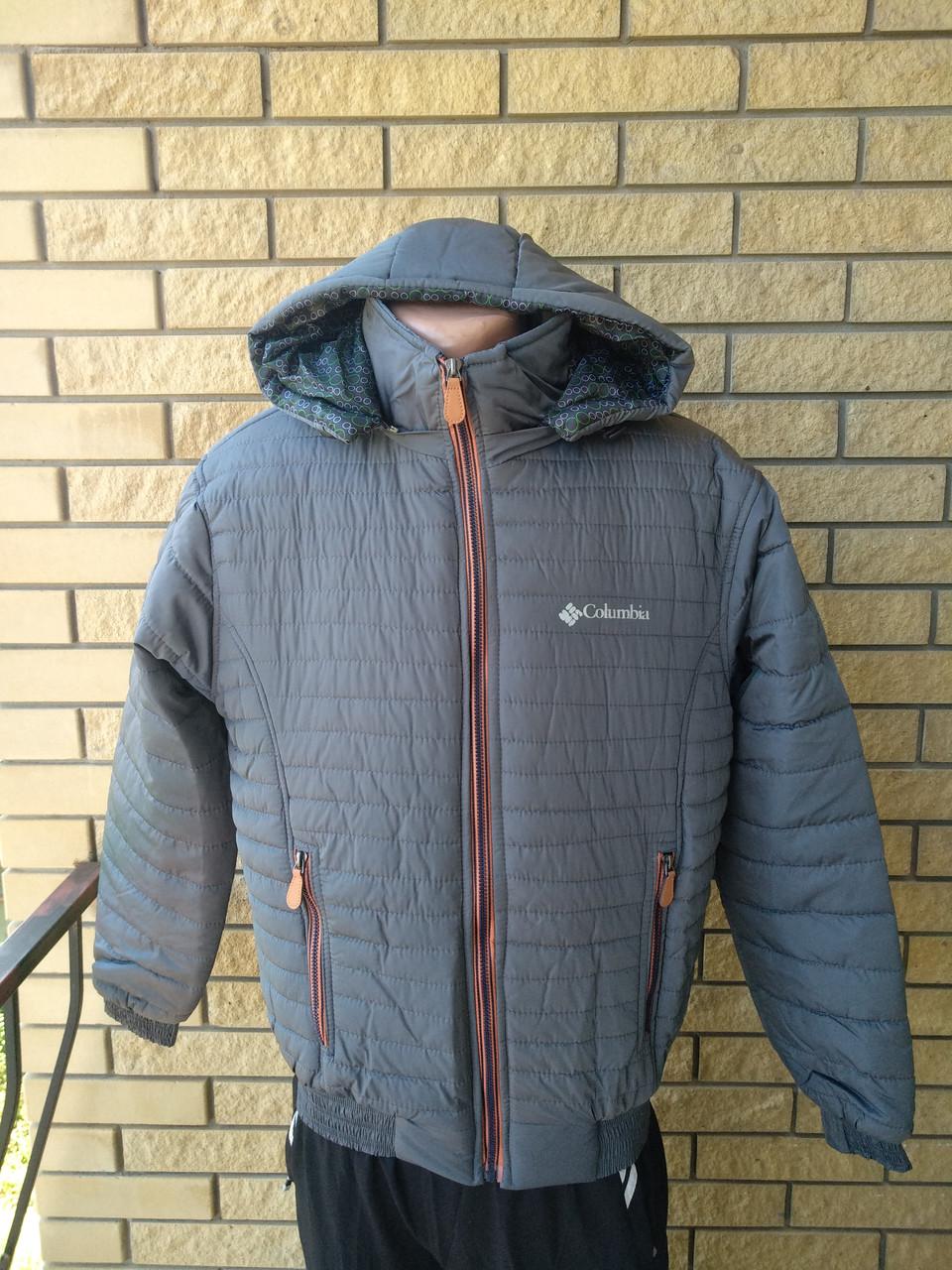 Куртка мужская демисезонная реплика COLAMBIA