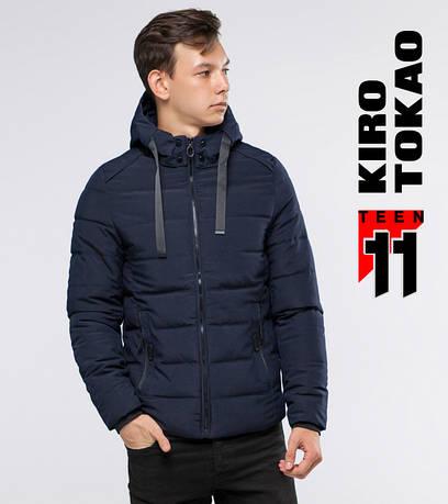 Комфортная зимняя курточка Kiro Tokao 6008-1 темно-синий