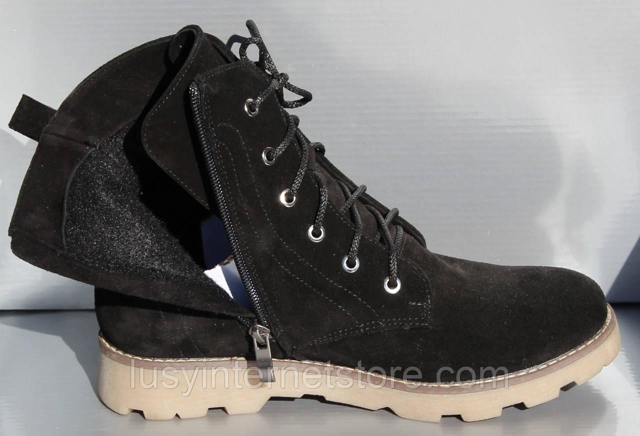 19b97a4a5 ... Женские замшевые ботинки черные, ботинки женские от производителя  модель О-125, ...