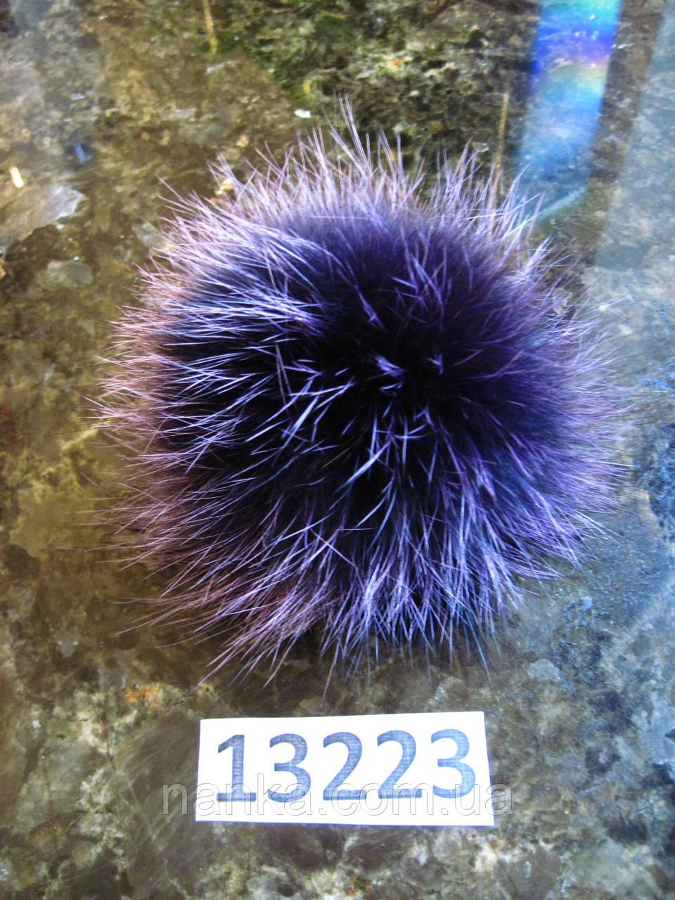 Меховой помпон Чернобурка, Фиолет, 11 см, 13223