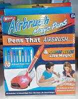 Волшебные фломастеры Airbrush Magic Pens, фото 1