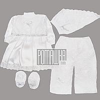 Крестильный костюмчик р. 68 (комплект на крещение) для девочки нарядный ткань ПОЛИЭСТЕР 4302 Белый