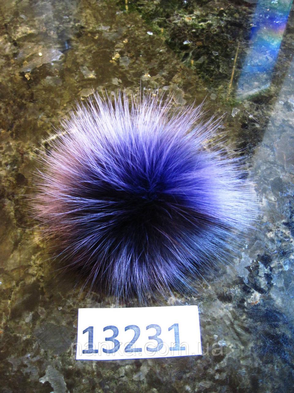 Меховой помпон Чернобурка, Фиолет, 12 см, 13231