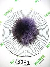 Меховой помпон Чернобурка, Фиолет, 12 см, 13231, фото 3