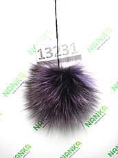 Меховой помпон Чернобурка, Фиолет, 12 см, 13231, фото 2