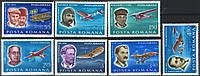 Румыния 1978 пионеры авиации - MNH XF