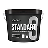 STANDART 3 глубоко матовая интерьерная краска, Kolorit 2,7л