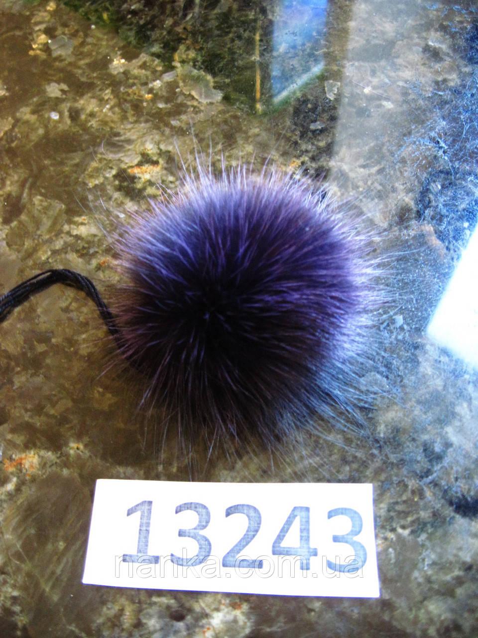Меховой помпон Чернобурка, Фиолет, 7 см, 13243