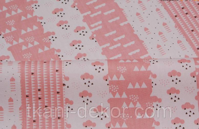 Сатин (бавовняна тканина) на персикових смужках дрібні хмаринки,стрілочки,крапля