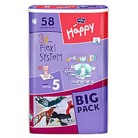 Детские подгузники HAPPY BELLA Junior 5 (12-25кг) 58шт