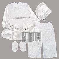 Крестильный костюмчик р. 68 (комплект на крещение) для девочки нарядный ткань ПОЛИЭСТЕР 4303 Белый