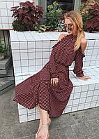 Шифоновое удлиненное пышное платье