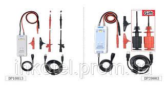 DP10013 Дифференциальные датчики высокого напряжения